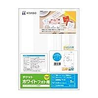(まとめ買い) ヒサゴ プリント用紙 チケット A4 5面 ホワイト フォト用 20枚入 CJ551NS 【×5】
