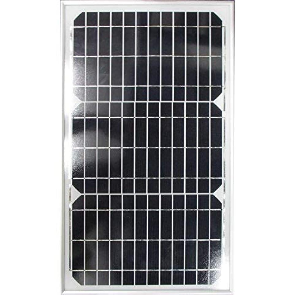 調整する気をつけて聖域36V 20W単結晶ソーラーパネル 停電 災害 節電 対策 24Vバッテリーに充電!