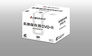 三菱ケミカルメディア 長期保存用DVD-R 4.7GB 30年アーカイブ 5mmPケース20枚入り(ノンワイド) 型番:ASDERS50NJJ-20P