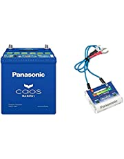 Panasonic ( パナソニック ) 国産車バッテリー Blue Battery カオス 標準車(充電制御車)用 N-80B24L/C7