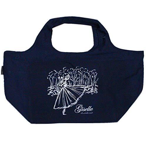 【イツコルベイユ】折りたたみレッスンバック 買い物袋 (KISBL2007 ジゼル)