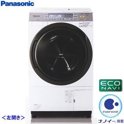 パナソニック ドラム式 洗濯乾燥機 左開き NA-VX730SL-W クリスタルホワイト 洗濯・脱水 10kg 乾燥 6.0kg 【NA-VX7300L同等品】