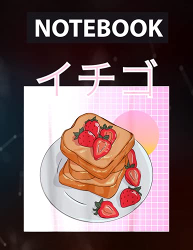 Japanese Kawaii Strawberry Toast, Cute Retro 90s Notebook CollegeRuled / 130 Pages / Large 8.5''x11''