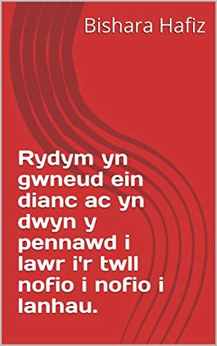 Rydym yn gwneud ein dianc ac yn dwyn y pennawd i lawr i'r twll nofio i nofio i lanhau. (Welsh Edition)