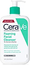 CeraVe Foaming Facial Cleanser   Makeup Remover and Daily Face Wash for Oily Skin   16 Fluid Ounce