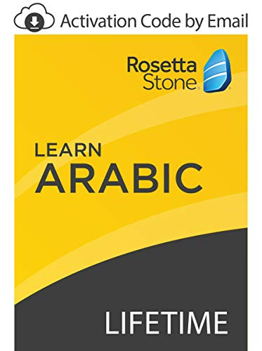 Rosetta Stone: Learn Arabic with Lifetime Access on iOS, Android, PC, and Mac [Activation Code by Email]