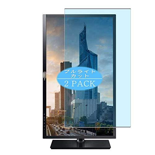 VacFun 2 Piezas Filtro Luz Azul Protector de Pantalla, compatible con Samsung 24 SH650 LS24H650GDUXEN, Screen Protector Película Protectora(Not Cristal Templado)