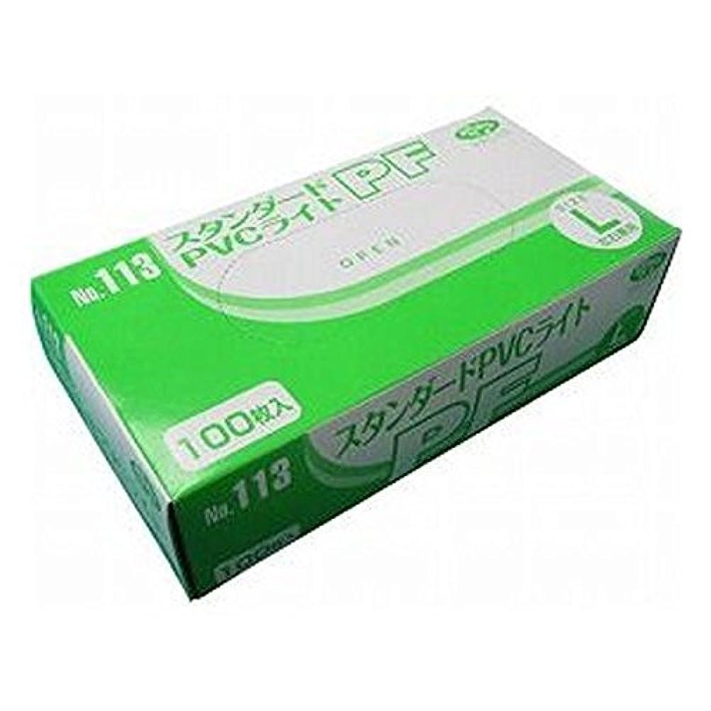 翻訳するアセンブリ本会議スタンダードPVCライト LLサイズ 100枚入 パウダーフリー 使い捨て手袋