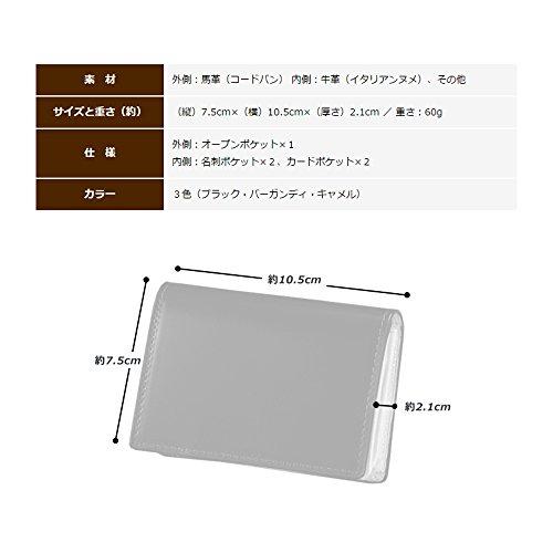 Milagroミラグロコードバン二つ折りカードケースパスケース名刺入れ馬革キャメルOH-BP002-CA