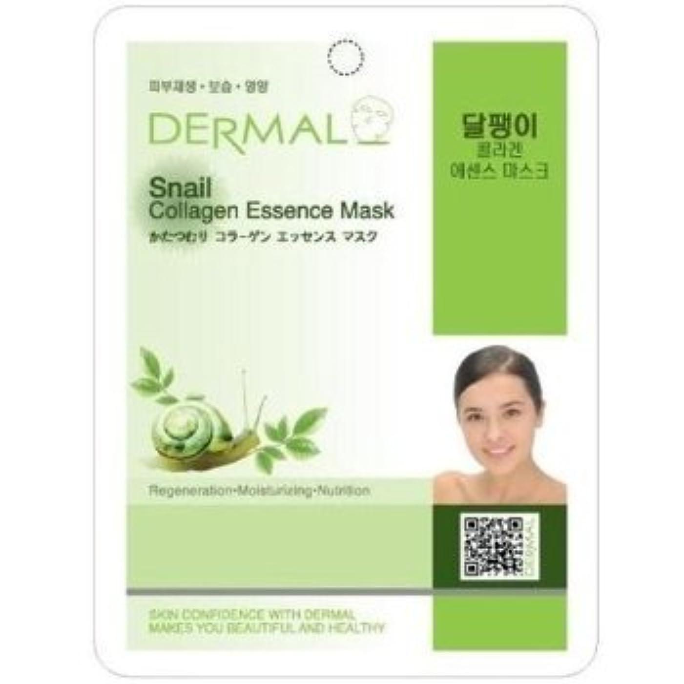 死すべき野生クルーDermal Korea Collagen Essence Full Face Facial Mask Sheet - Snail (100 pcs, 1box)