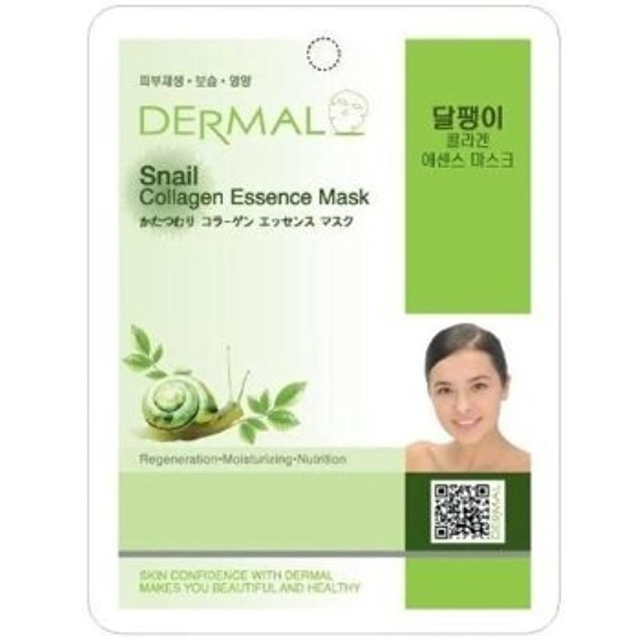 動力学苦情文句機械的にDermal Korea Collagen Essence Full Face Facial Mask Sheet - Snail (100 pcs, 1box)