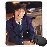 Yongenee マウスパッド 広末涼子 小型 25cm*30cm 長方形 多用途の 水洗い 滑り止め 耐久性が良い おしゃれ オフィス