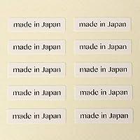 だいし屋 日本製 台紙用シール 20×5mm アクセサリー台紙用 (made in Japan (1行)・白, 1000枚)