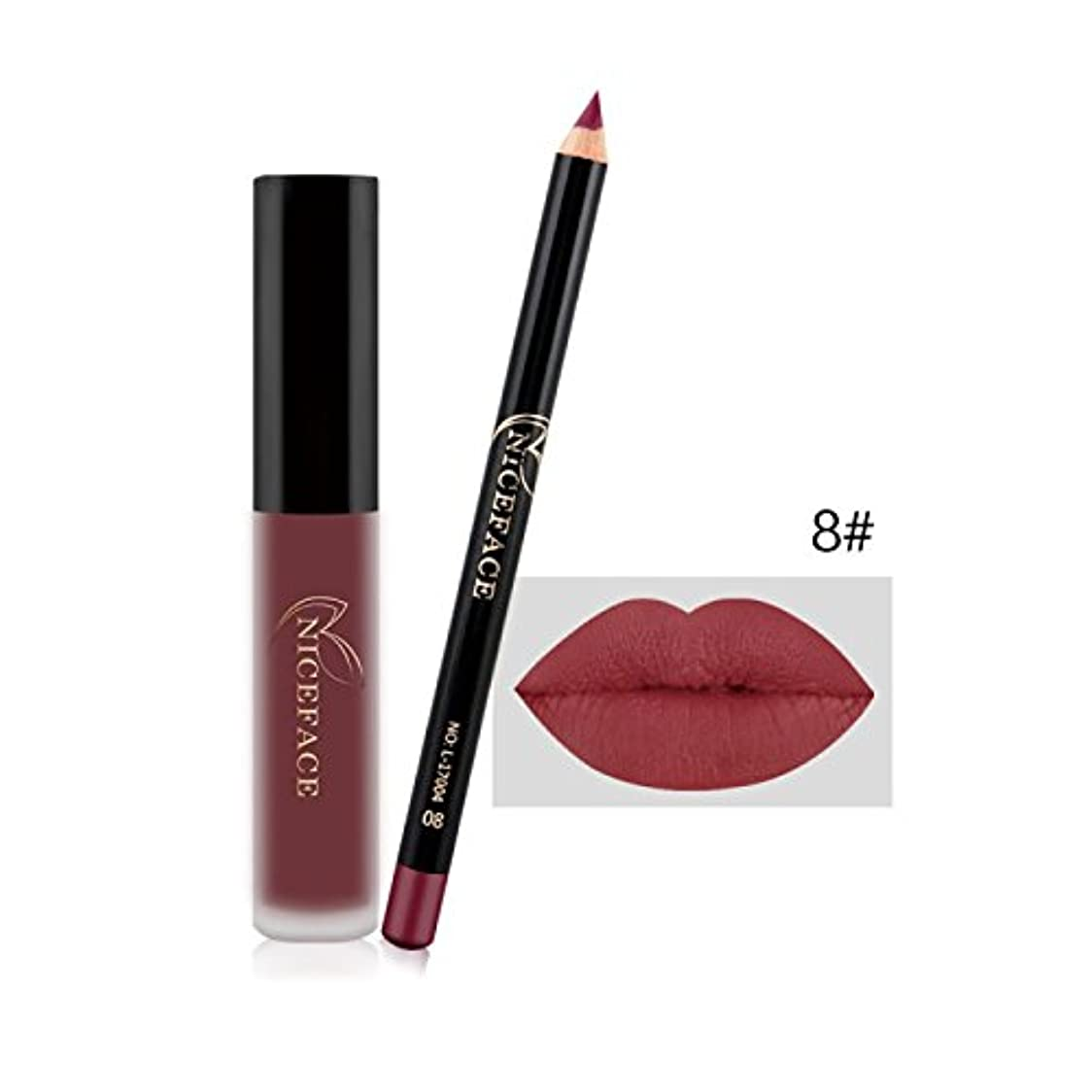 要求する伝染病世界(8#) Makeup Set Lip Gloss + Lip Liner Set Lip Set Matte Lipstick Long Lasting Waterproof Solid Lip Pencil Liner Set Newest