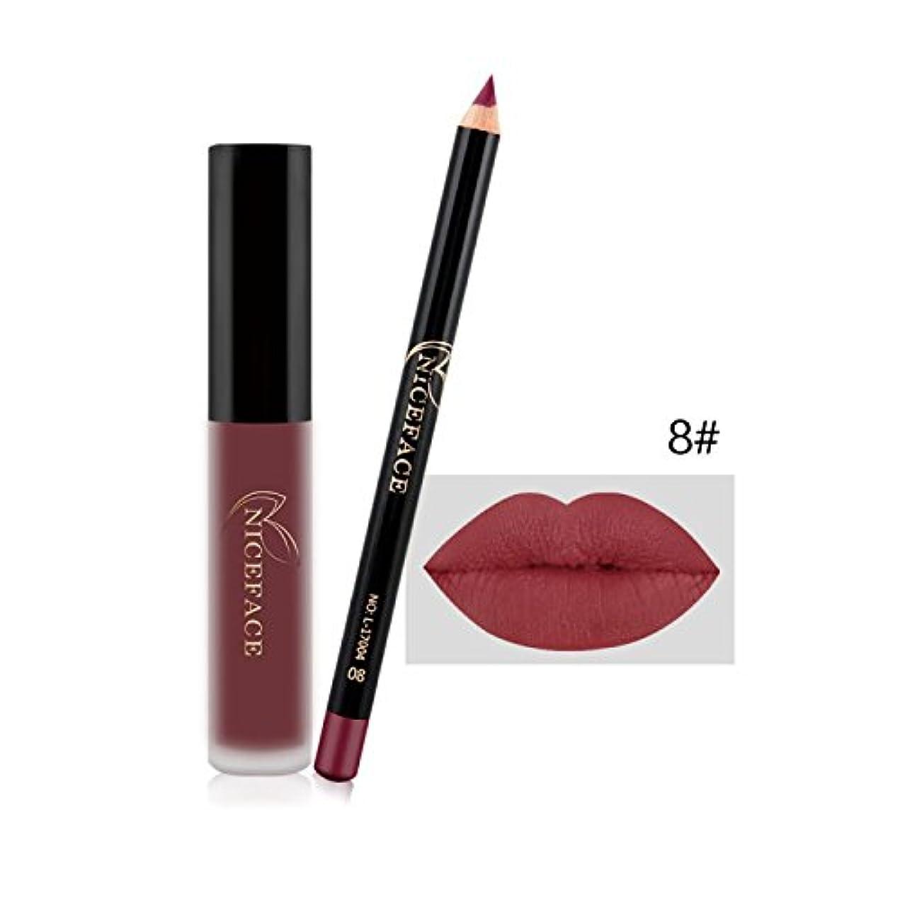 ためにかりて前方へ(8#) Makeup Set Lip Gloss + Lip Liner Set Lip Set Matte Lipstick Long Lasting Waterproof Solid Lip Pencil Liner Set Newest