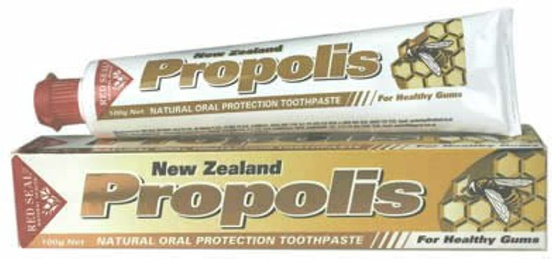 疑わしい植生ネイティブプロポリス(歯磨き粉)