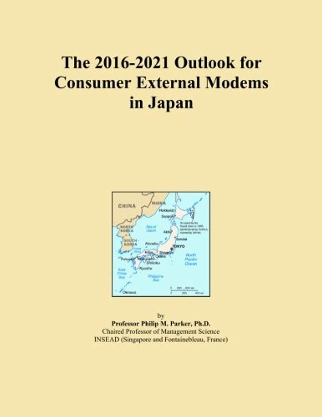 かんがい結婚式ネットThe 2016-2021 Outlook for Consumer External Modems in Japan