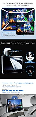 XTRONS(エクストロンス)『ヘッドレストモニター(HD121THD)』
