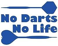 カッティングステッカー No Darts No Life (ダーツ)・3 約150mmX約195mm ブルー 青
