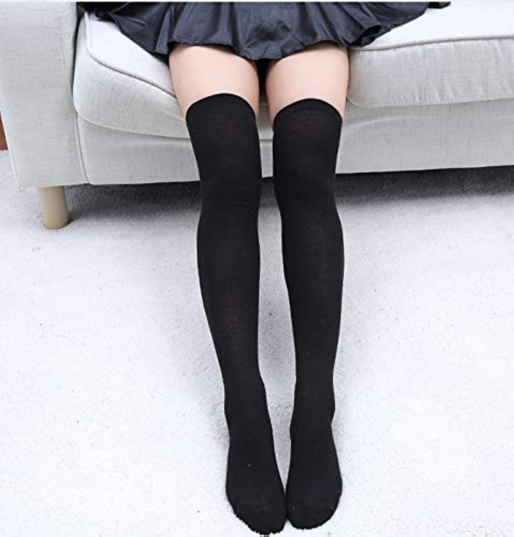 Über die Kniestrümpfe Oberschenkel weibliche halbe Tube halbes Bein Baumwolle Frühling und Herbst (Farbe  weiß) Warme Socken B07LCHS2QY  Vollständige Palette von Spezifikationen