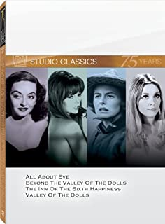 Classic Quad Set 9 (All About Eve / Beyond the Valley of the Dolls / The Inn of the Sixth Happiness / Valley of the Dolls)