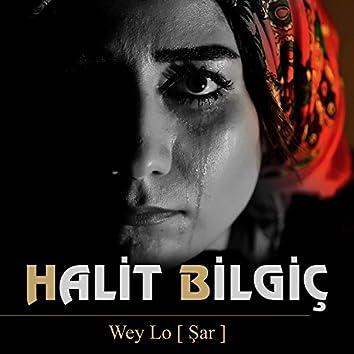 Wey Lo (Şar)
