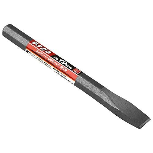 SK11 はつり工具 平タガネ 刃幅19mm コンクリート・石材用 奥行1.7×高さ19×幅2cm