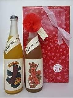 ☆ご予約受付中☆【母の日ギフト】≪母の日に感謝を込めて≫赤短とろとろの梅酒&青短の蜜柑酒 のギフト