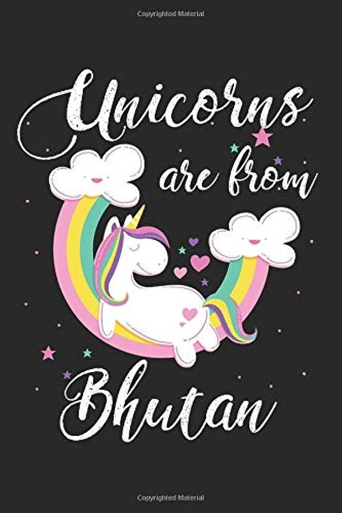 乱闘文字火山のUnicorns Are From Bhutan: A Blank Lined Unicorn Journal for Travelers or People From Bhutan, Makes a Great Bhutan Gift, Bhutan Journal, Or Bhutan Souvenir