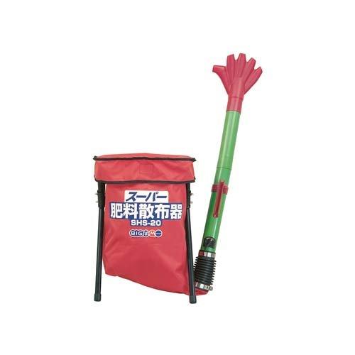 丸山製作所 スーパー肥料散布器SHS-20