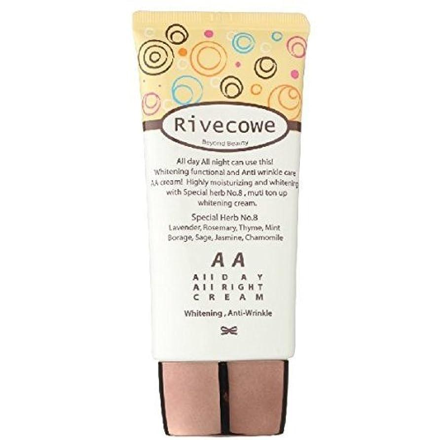 アプト意気込み少し【Rivecowe】リブコイ?AAクリーム/メイクアップフィットの化粧下地/韓流タウンにて大変好評の基礎クリーム。AAクリームは、化粧下地(プライマー)です。凹凸のない肌表面に整え、