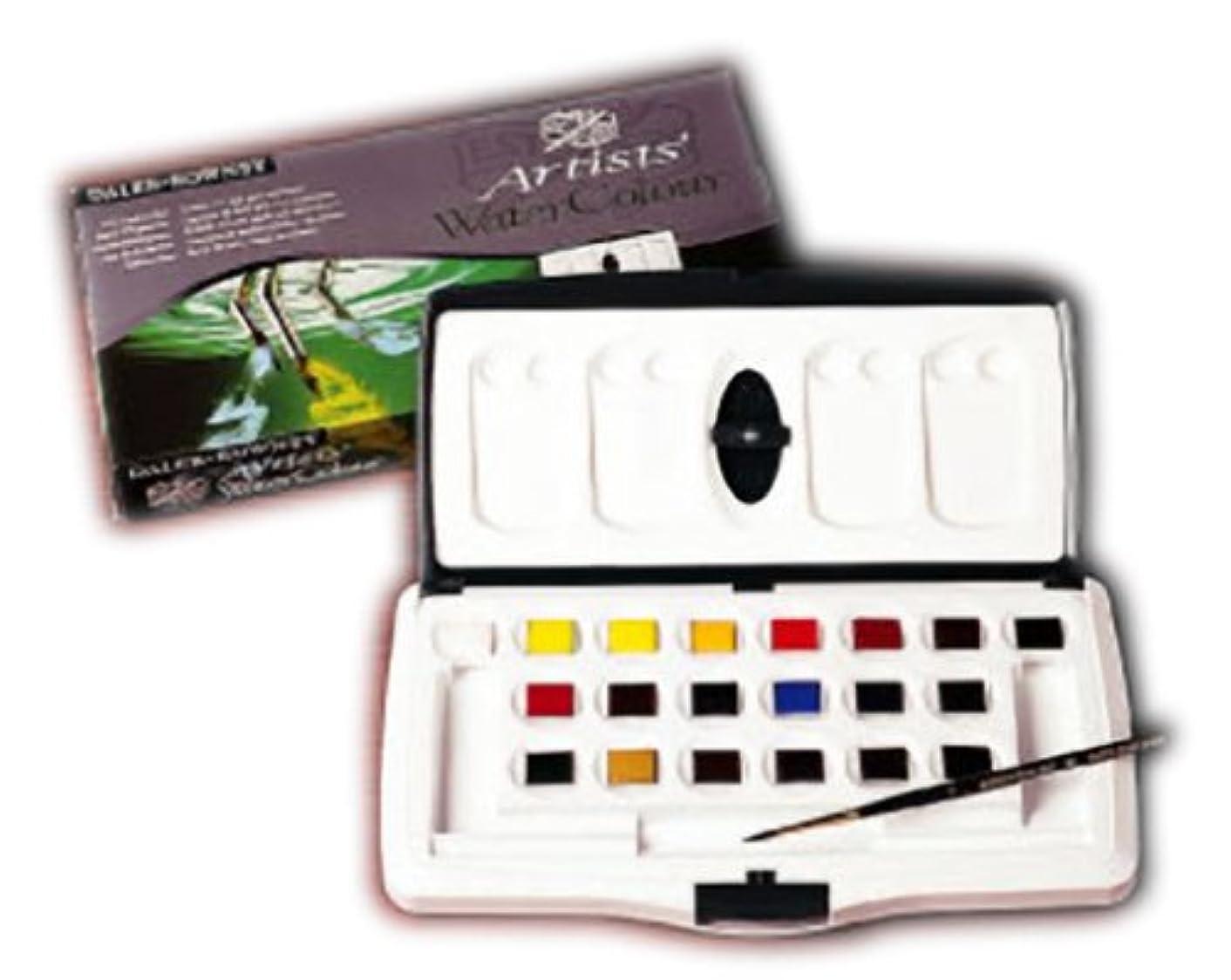 蚊辞書リレーラウニー 水彩絵具 専門家用 固形水彩絵具セット ハーフパン スライダー 20色セット  A-026 ハーフパン