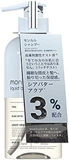 モンルル3%シャンプー 400mL