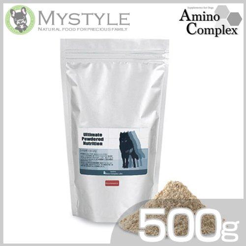 アミノコンプレックス パウダードッグフード メンテナンス 500g 手作りフード AAFCO総合栄養基準適合