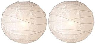 Iycorish 2 Pieces White Hanging lampshade Paper lamp