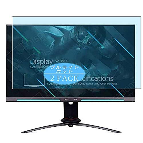 VacFun 2 Piezas Filtro Luz Azul Protector de Pantalla, compatible con Acer Predator XB253Q GW XB253Q Gwbmiiprzx 24.5', Screen Protector Película Protectora(Not Cristal Templado)