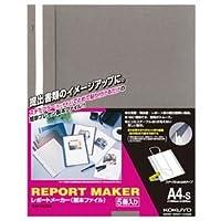 (まとめ) コクヨ レポートメーカー 製本ファイル A4タテ 50枚収容 ダークグレー セホ-50DM 1パック(5冊) 【×10セット】 ds-1582665