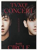 東方神起 TVXQ! CONCERT -CIRCLE- 公式 フォトブック