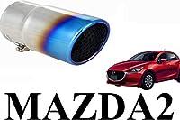 MAZDA2 マフラーカッター 専用設計 DJ系 マツダ2 チタンカラー small(チタンカラー)