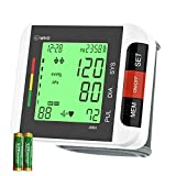 Wrist Blood Pressure Monitor[2021 Update], Annsky Automatic Home Use Wrist BP Monitor Machine with Backlight LCD Display Electronic Health Monitor Irregular Heartbeat Monitors with 2 User 198 Memories