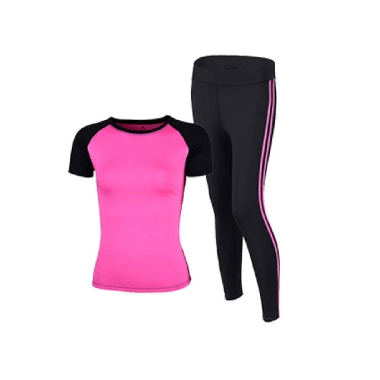 兵士洗う反応するスポーツウェア速乾性のある半袖ヨガの服ツーピースランニングスーツ (Color : Pink, Size : L)