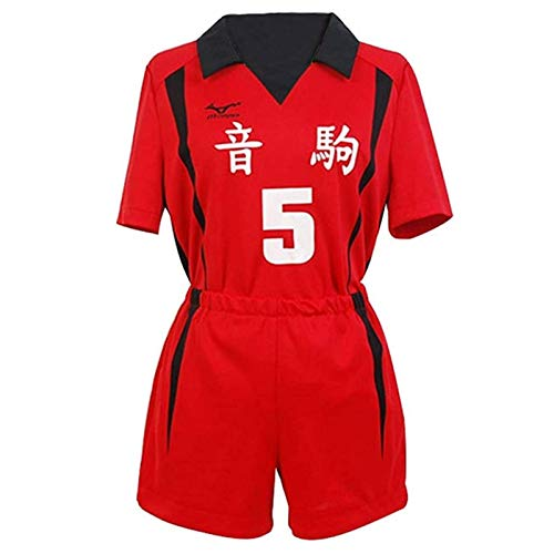 Haikyuu Nekoma High School Kenma Kozume Cosplay Kostüm Team Trikot tragen Uniform (Rot1, XL)