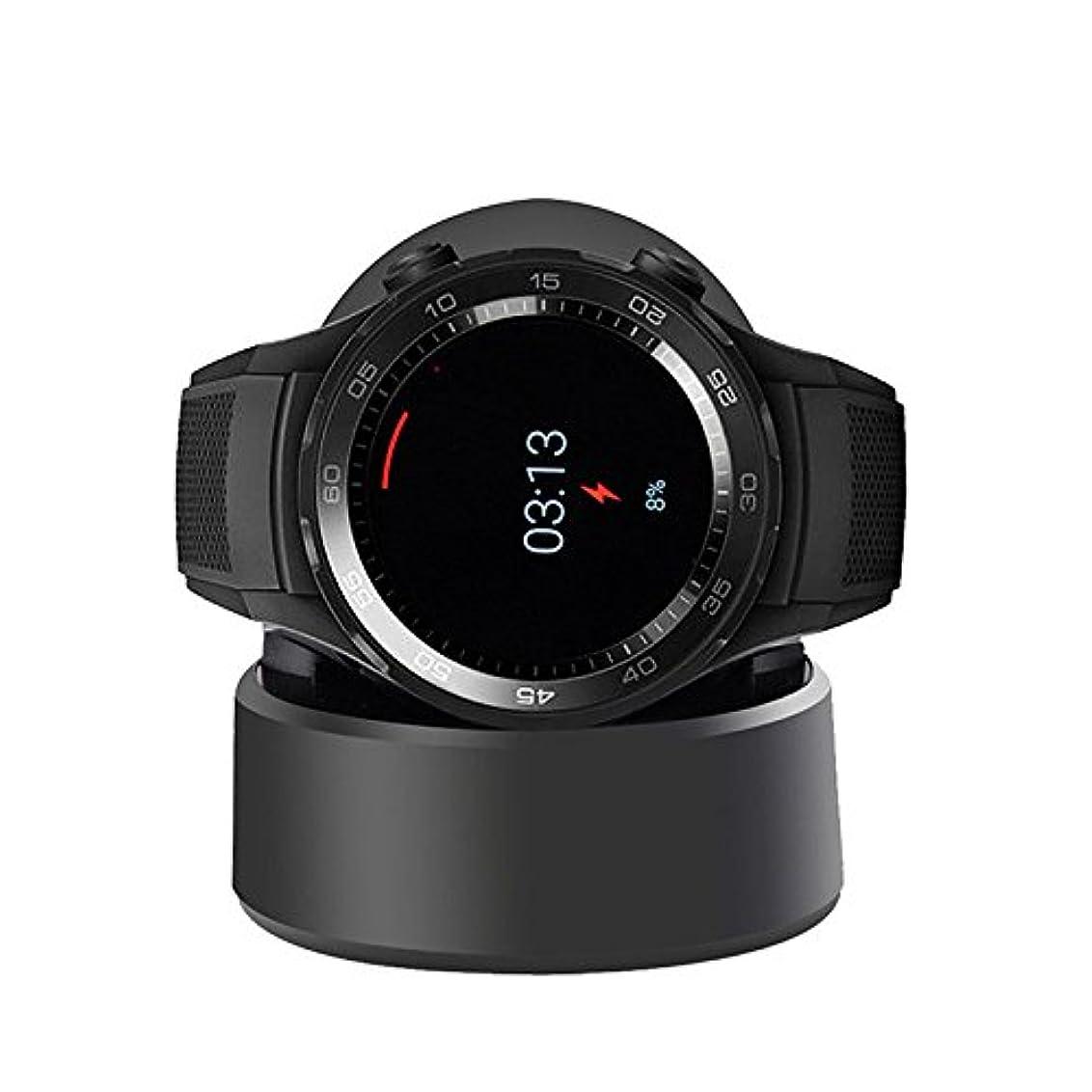 ひいきにするメディカルエリートUSB充電チャージ用ケーブル配線 充電ケーブル/充電交換用のUSB充電配線 Huawei Watch 2用