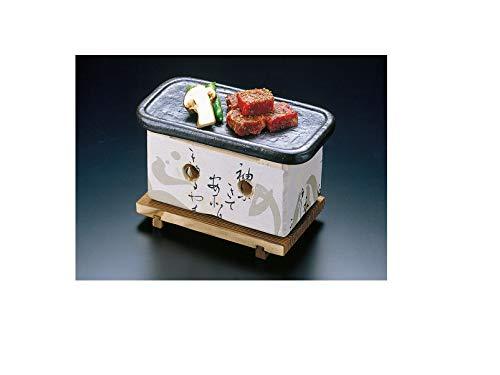 Parrilla japonesa Yakiniku Yakitori de carbón de leña, tradicional Earthware Hida Barbacoa estufa con plato de cocina de cerámica Hado 19 × 10 cm, fabricado en Japón 21498-21411-08437