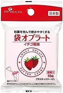 ピップ 袋 オブラート 50枚入り イチゴ風味 薬スタンド付き