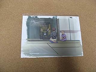 ガンバリスト 駿 背景付セル画006 岬絵莉 と おばあちゃん