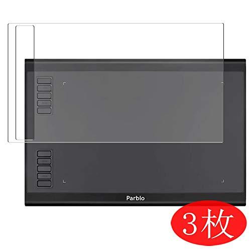 VacFun 3 Piezas HD Claro Protector de Pantalla Compatible con parblo A610 Plus, Screen Protector Sin Burbujas Película Protectora (Not Cristal Templado) New Version