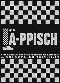 LA-PPISCH 25th Anniversary Tour ‾六人の侍‾ at SHIBUYA-AX 2012.11.22 初回限定盤 [DVD]
