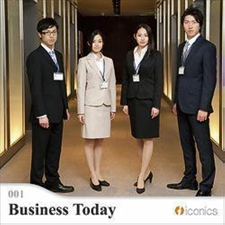 予言する空の苦情文句iconics vol.001 Business Today