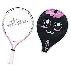 Tennis Rackets For 2 Year Olds A Pint Sized Parental Guide
